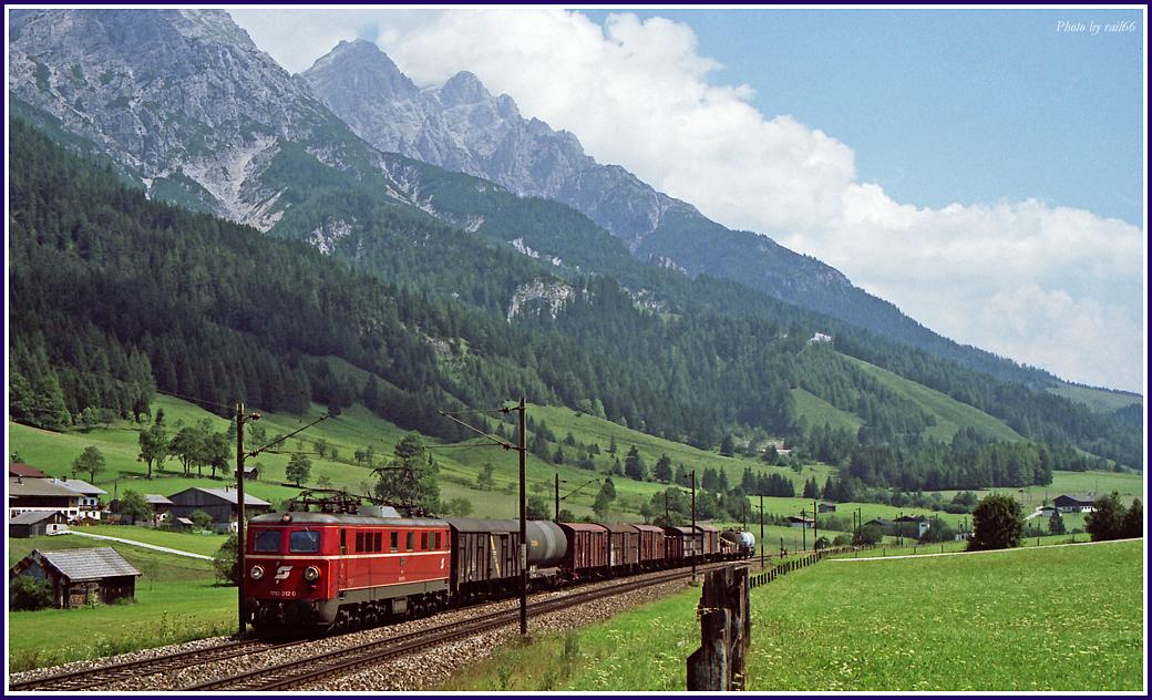 Berg Grießen anno 1991