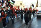 Bethlehem Demo inclusive Pistol Shots into the Air
