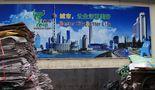 better city - better life von BGW-photo