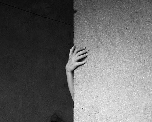 Between walls