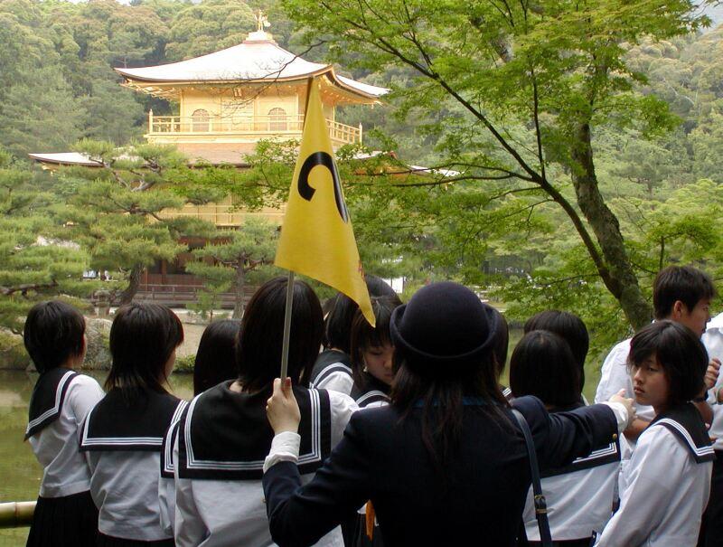Bildungsreise nach Kyoto
