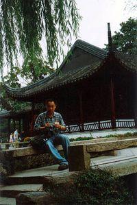Bin Cai