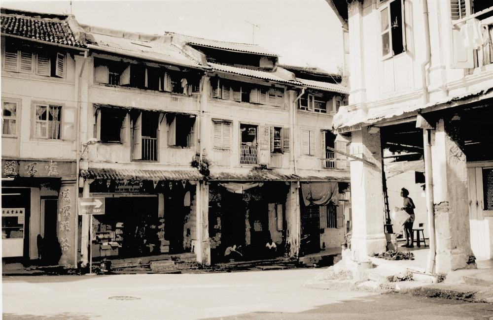 Birma Strassen Szene