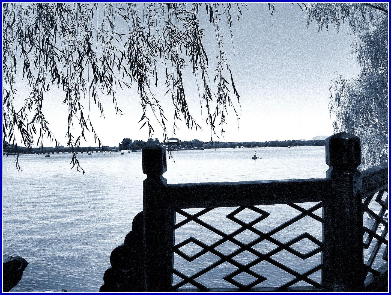 Bleu de Chine...