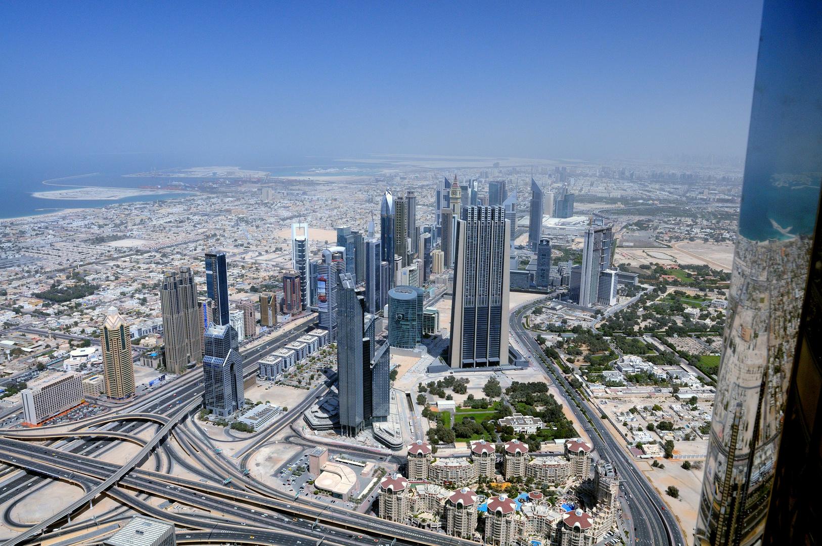 Blick auf einen Teil von Dubai City