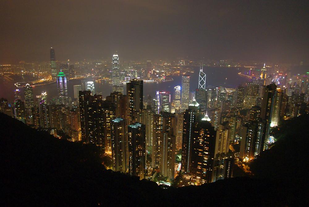 Blick auf Hong Kong