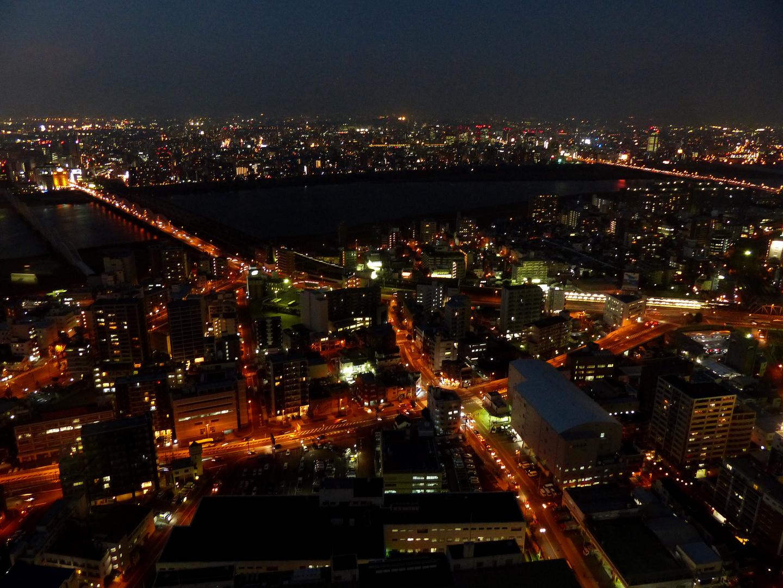 Blick vom Umeda Sky Building (173m), Osaka