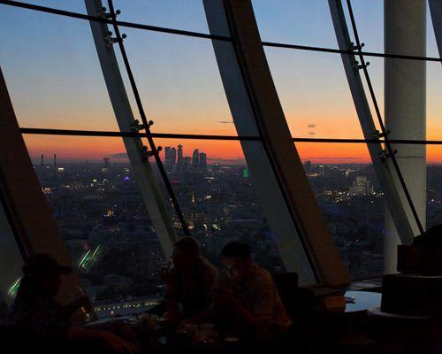 Blick von der Bar des Swissotel - 34. Etage - auf Moskau