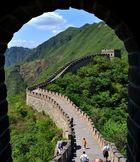 Blick von der chin Mauer durch eines der vielen Bogenfenster