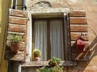Blumenfenster Südtirol/Kaltern