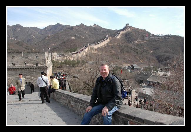 Bob at the Great Wall