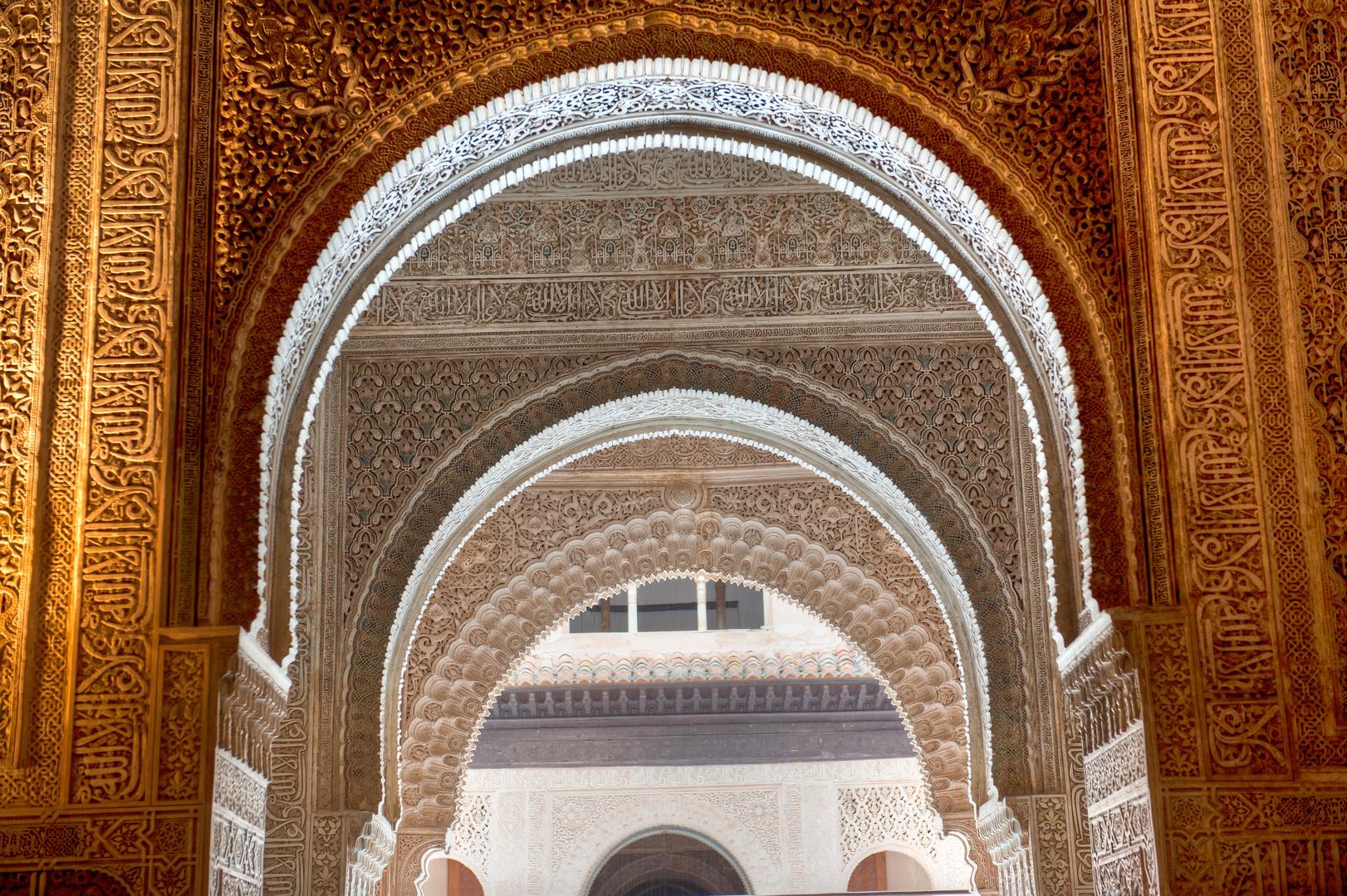 Bögen in der Alhambra