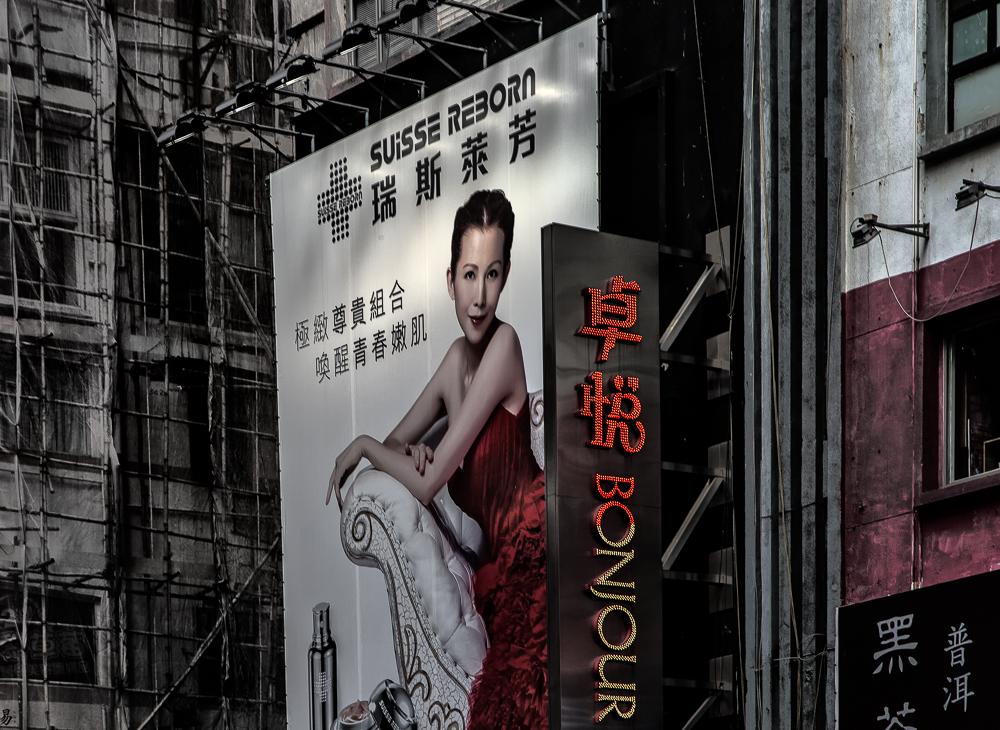 bonjour (hongkong)