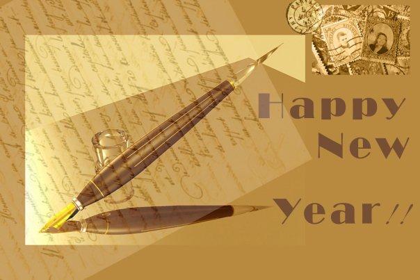 Bonne et Heureuse Année !!!!!!
