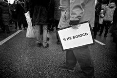 Boris Nemtsov memorial march II