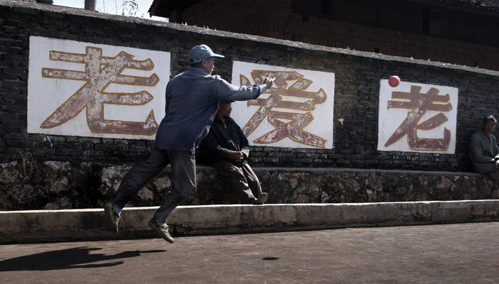 Boule in China