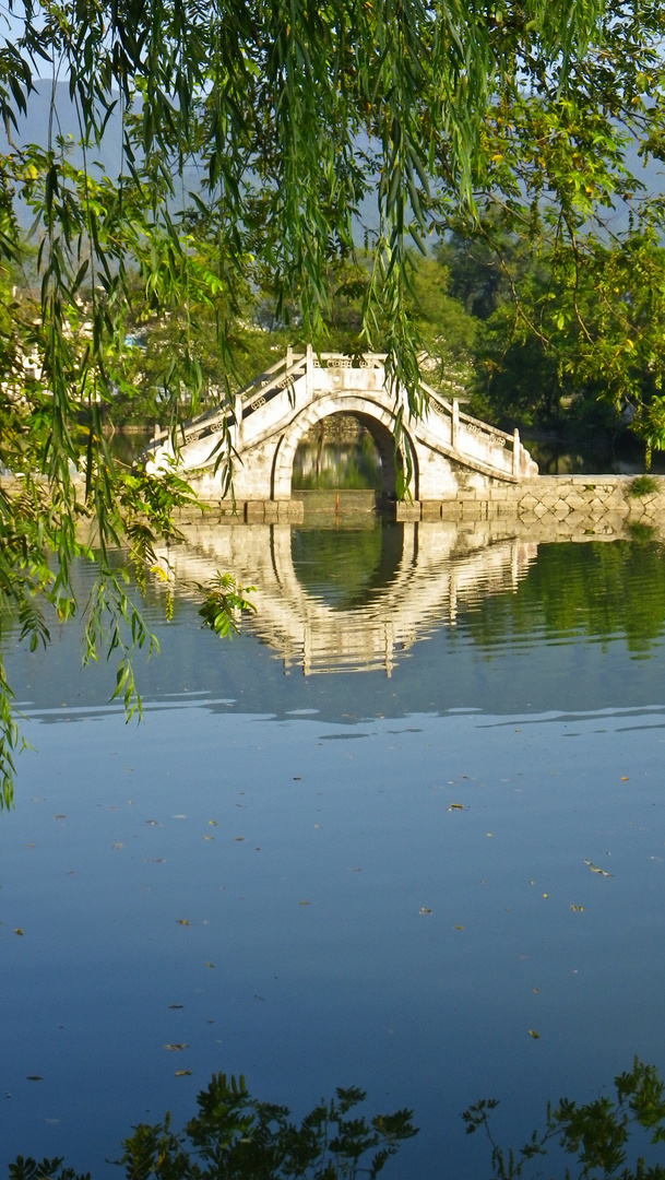Bridge on Hongcun Town Lake