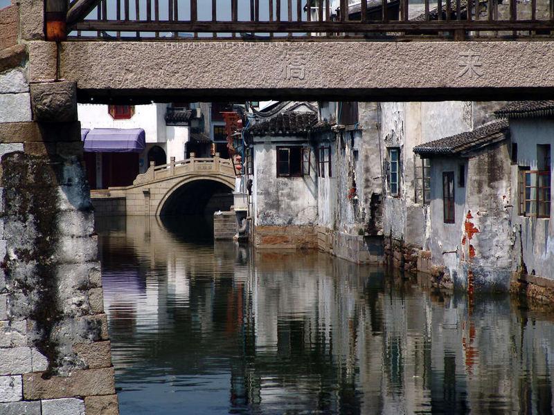 Brücke im Wasserdorf Tongli