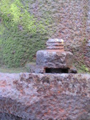 Brunnenschraube