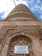 Burana Tower