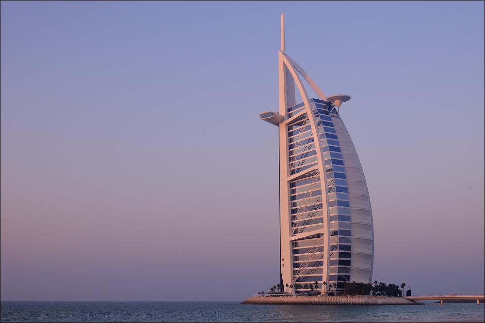 ... Burj Al Arab ...