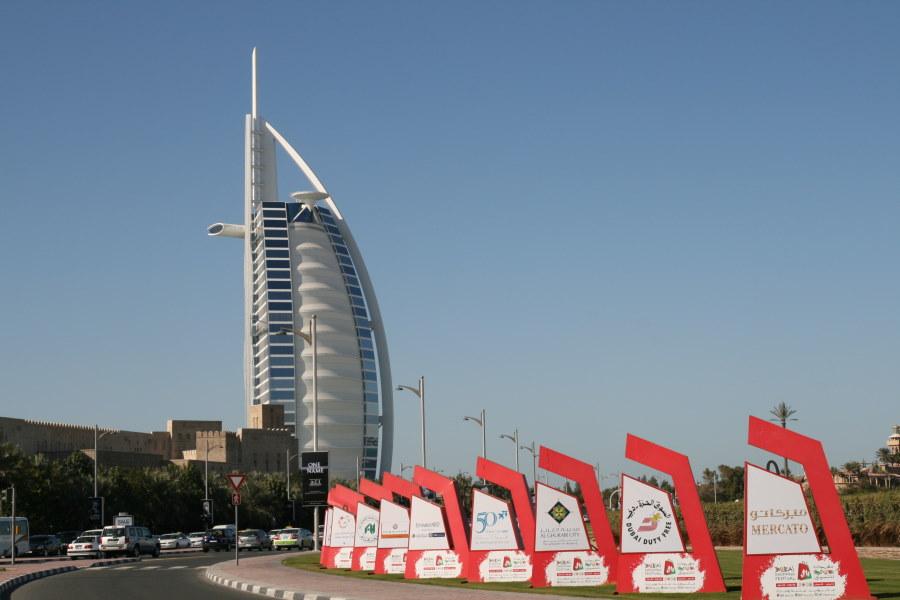 Burj al Arab III
