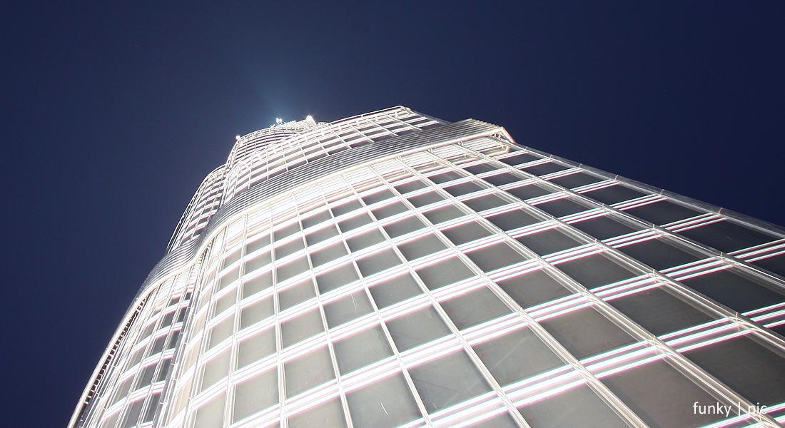 Burj Khalifa - da geht noch was....