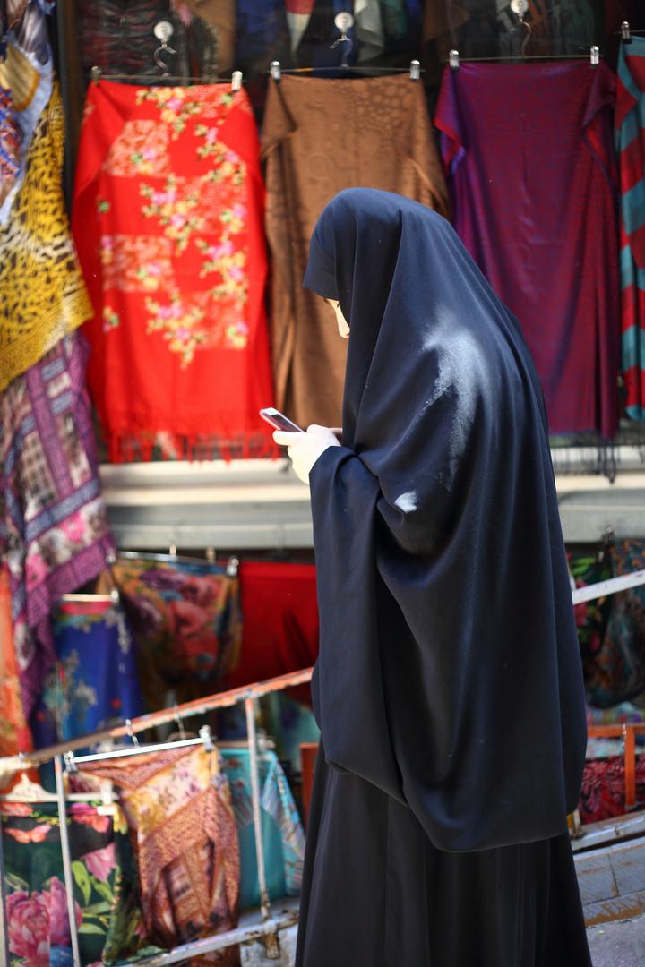 Burka-App