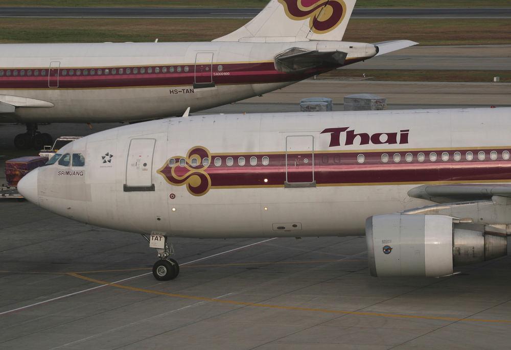 Busy Bangkok...oder der geteilte Thai-Airbus ;-)
