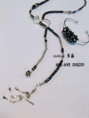 bYE-bYE DISCO!_02