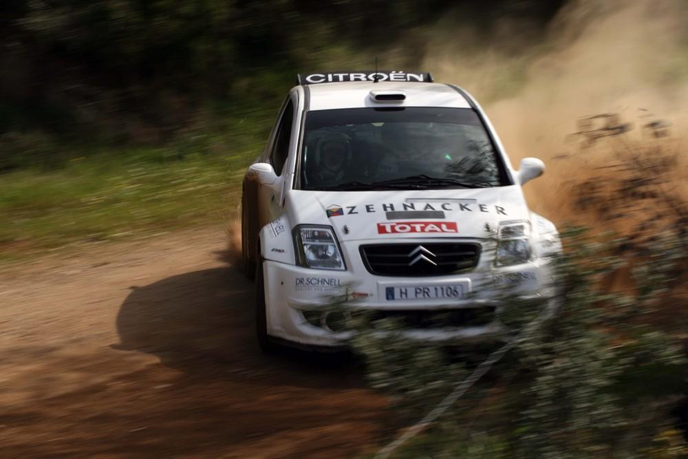 c2 super 1600 rally