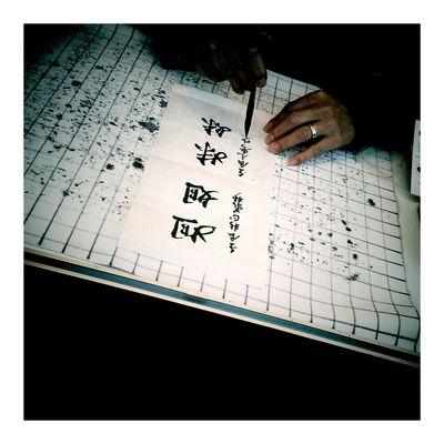 Calígrafiando