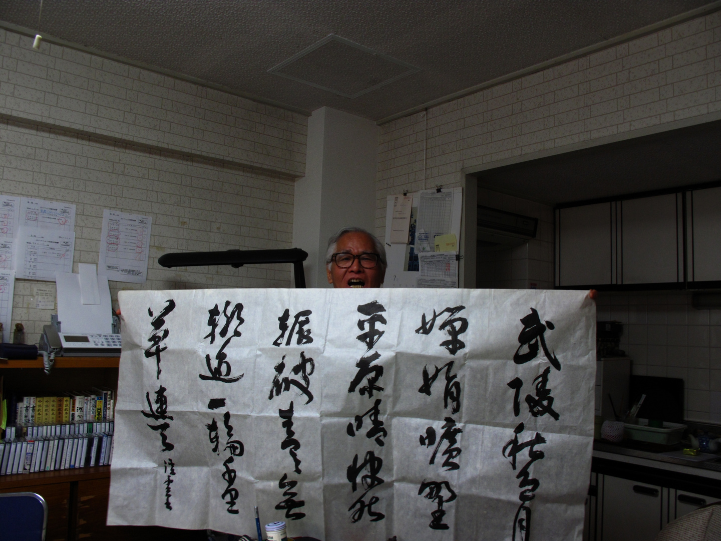 Calligraphy master. Japan. 2013