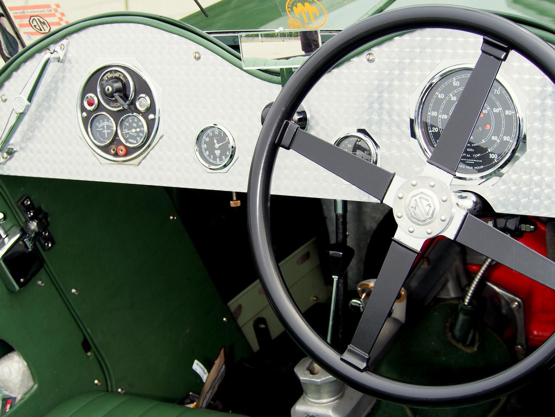 Car - MG