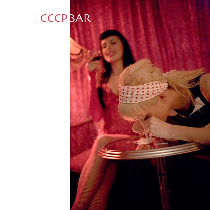 CCCP Club - Vol.I