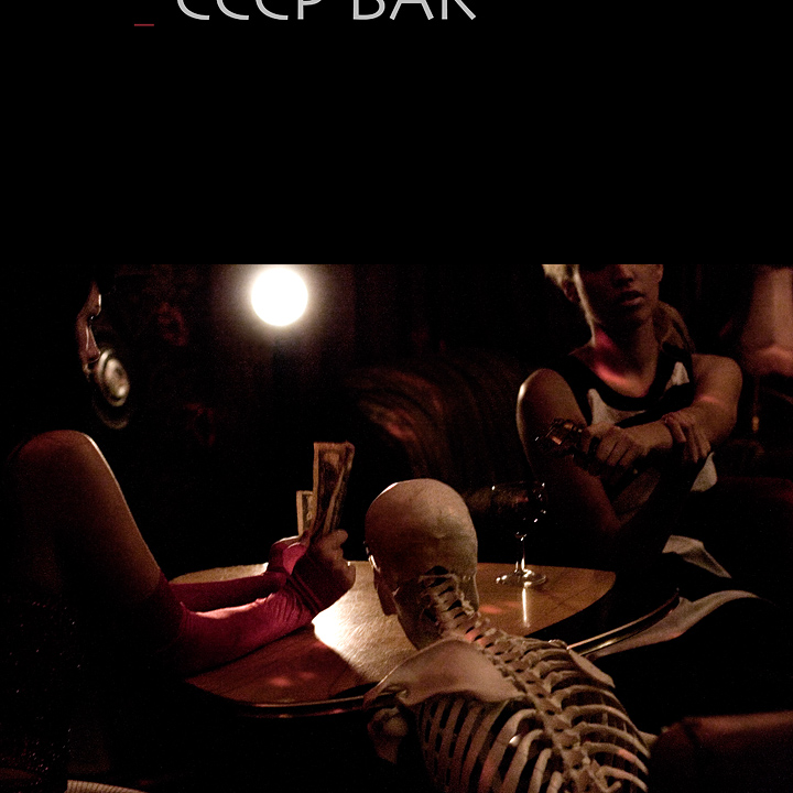 CCCP Club - Vol.II