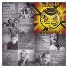 CD-Cover-Fotos für: First8 - Crossroads