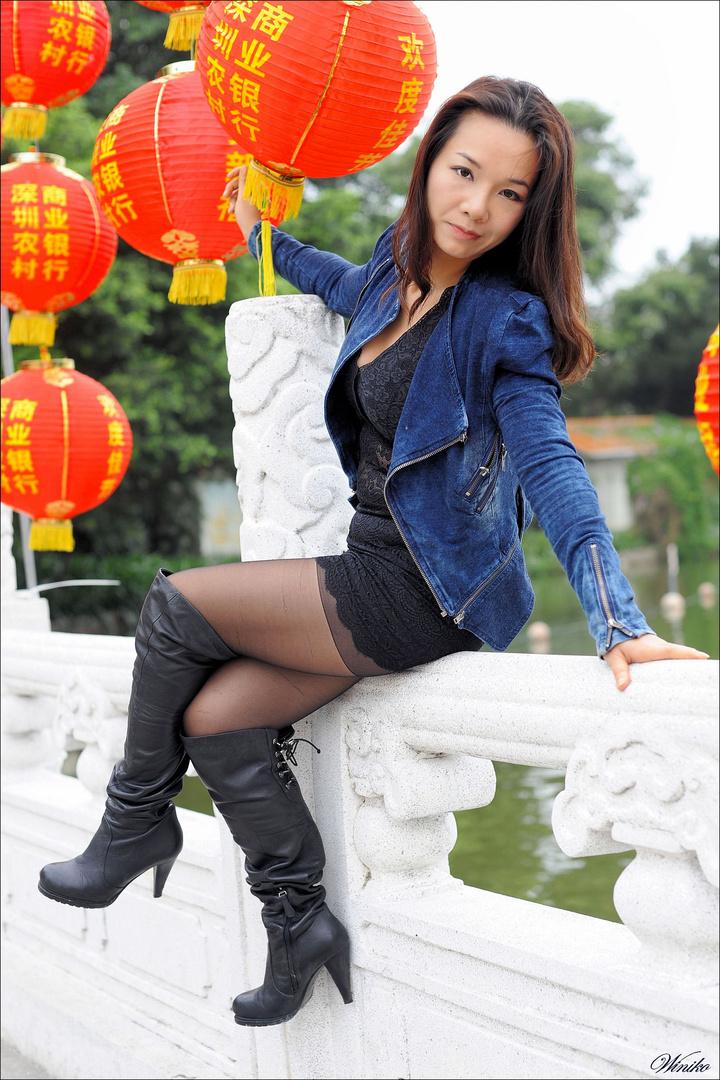 Cen Xue Fei 1