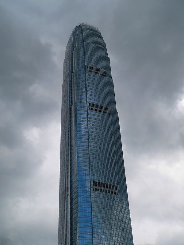Central Plaza Building