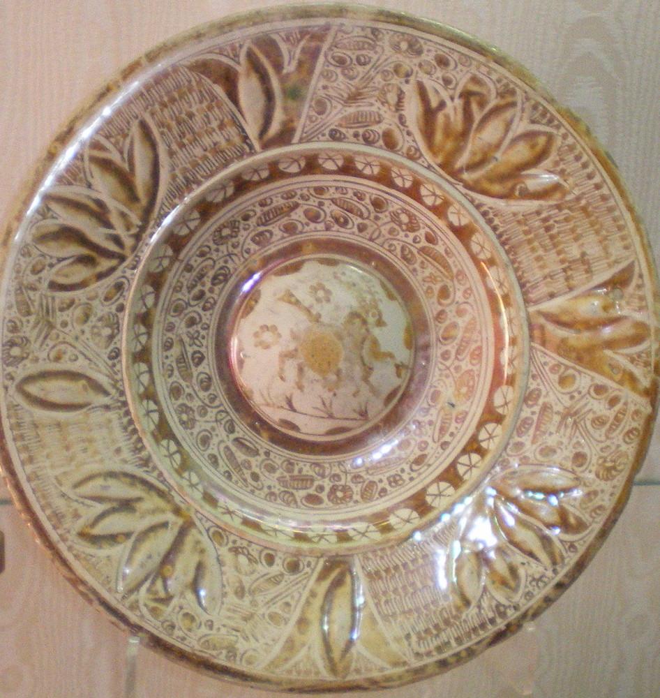 Céramique Portugaise