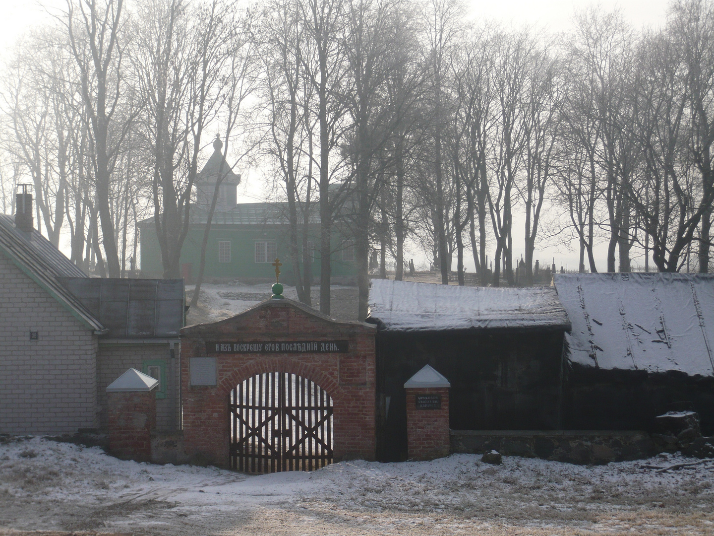 Charles-Eric THOOR    Eglise orthodoxe, Ukmerge, Lituanie