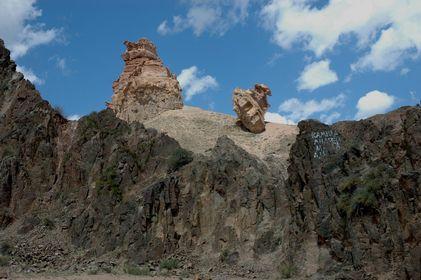 South Kazakhstan Province