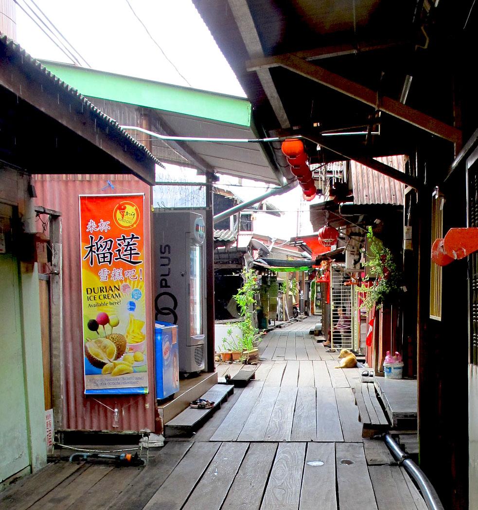 Chew Jetty , (Phalbauten ) Weltkulturerbe in Penang 2