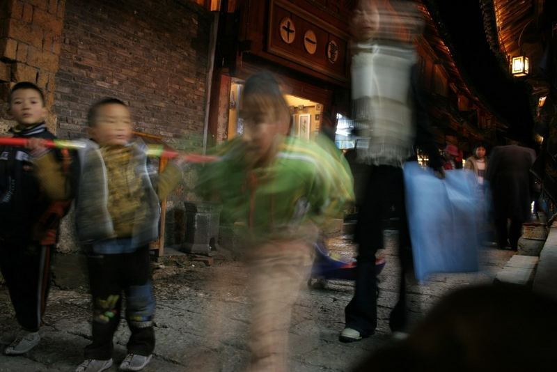 Children in Lijian