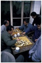 China 1993 / GO Player