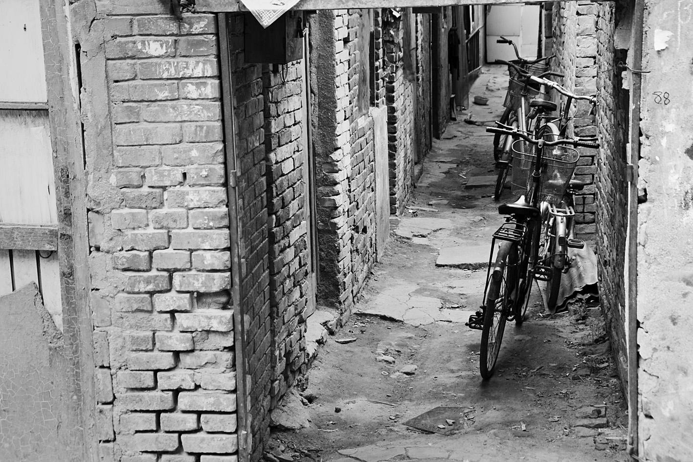 China backyard