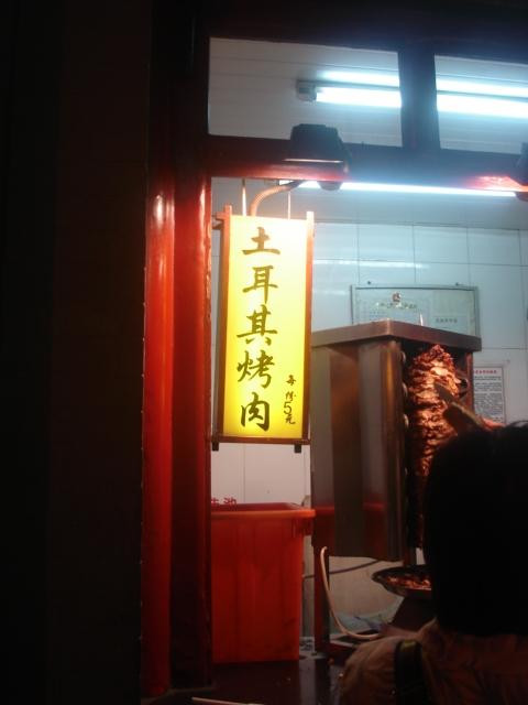 China Döner
