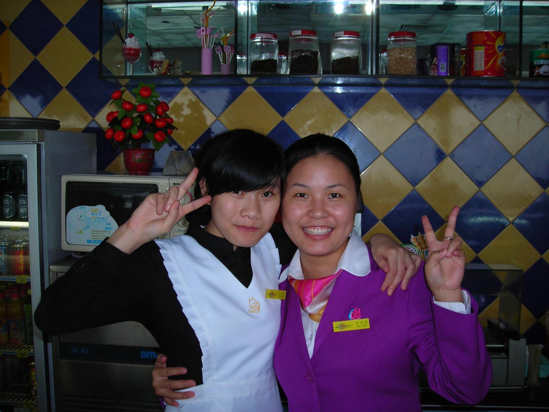 China Girls...