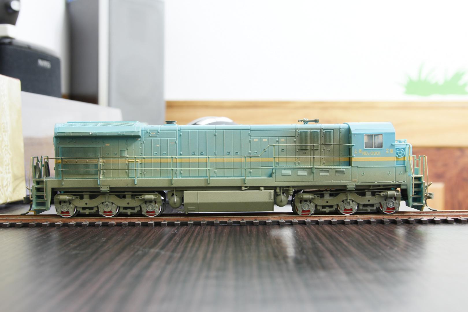 china ND5-I