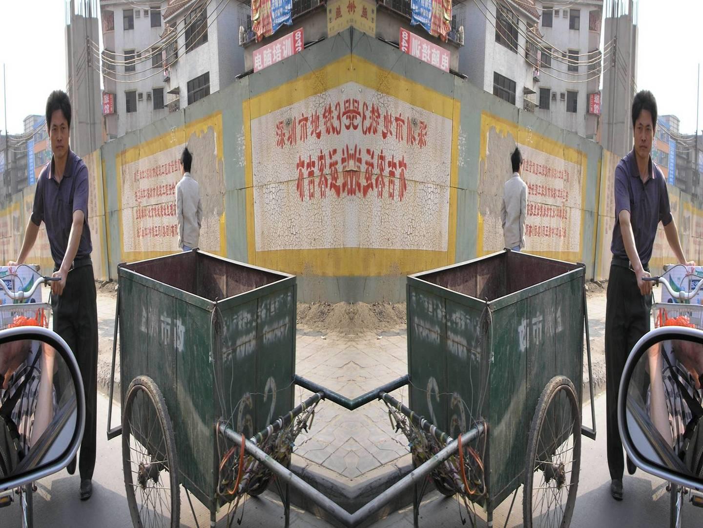 China Reflected I